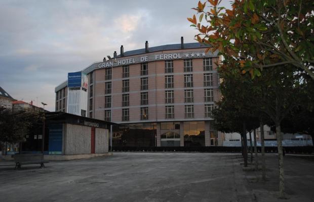 фото отеля Gran Hotel de Ferrol (ex. Hesperia Ferrol) изображение №1