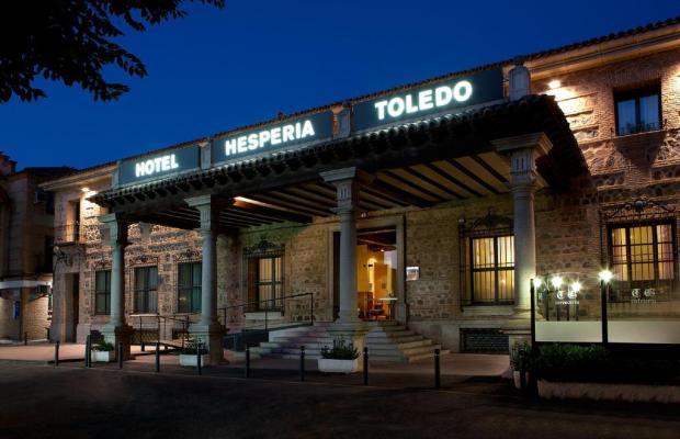фотографии отеля Hesperia Toledo изображение №19
