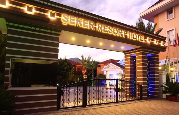 фото Seker Resort изображение №2