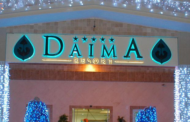 фотографии отеля Daima Resort изображение №23