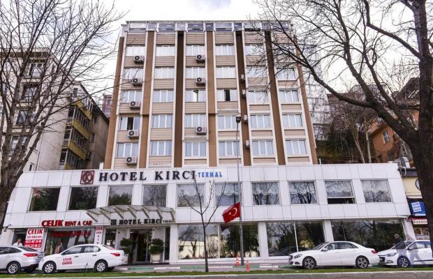 фото отеля Kirci Termal Hotel изображение №1