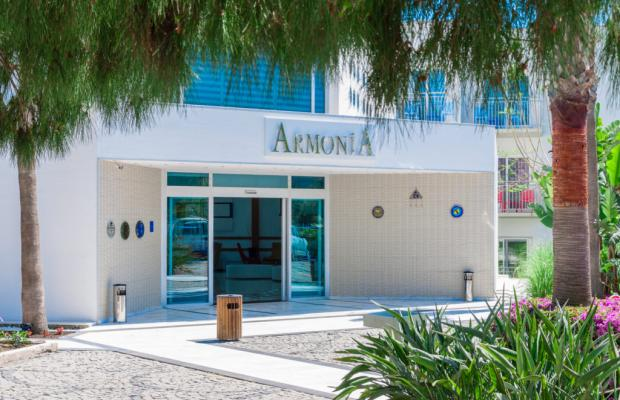 фотографии отеля Armonia Holiday Village & Spa (ex. Club Armonia) изображение №35