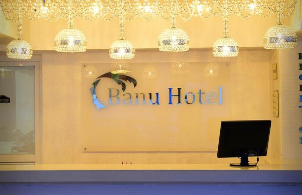 фото Banu Hotels Luxury (ex. Banu Hotel; Hotel Banu and Apartments) изображение №22