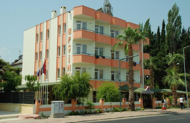 фото отеля Afsin изображение №1