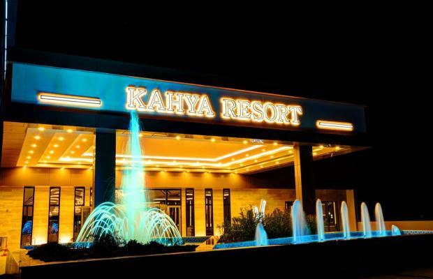 фото Kahya Resort Aqua & Spa изображение №14