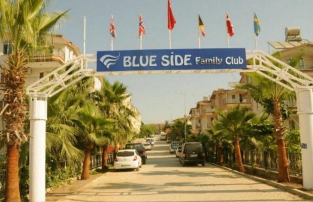 фото Blue Side Family Club изображение №18