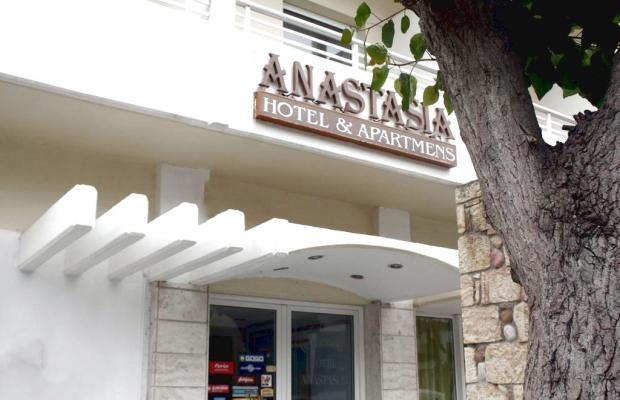 фотографии Anastasia изображение №12