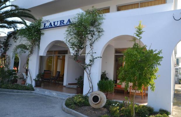 фотографии Laura изображение №8