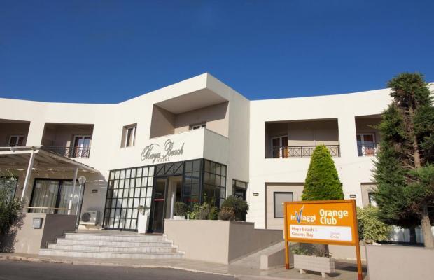 фото Gouves Maya Resort изображение №26