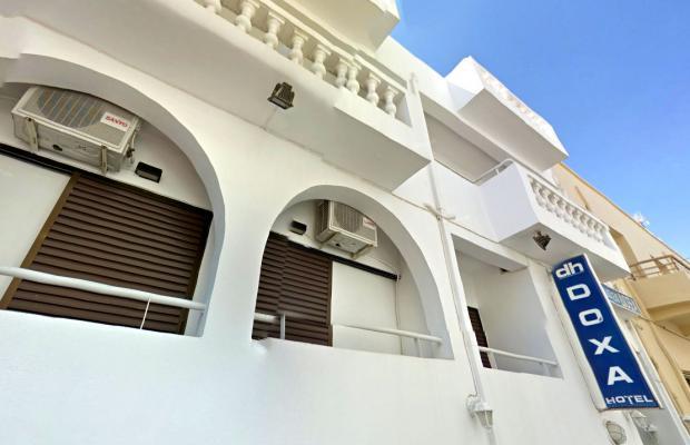 фото отеля Doxa Hotel изображение №1