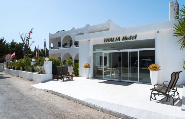 фото отеля Thalia Hotel изображение №13