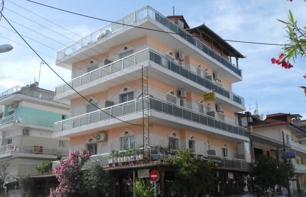 фото отеля Germany изображение №1