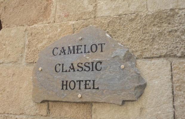 фото Camelot Hotel изображение №10