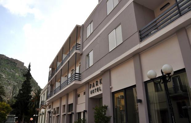 фото отеля Park Hotel изображение №1
