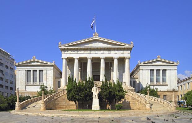 фото отеля Fortuna Athens 5* изображение №1