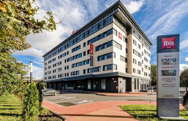 фотографии отеля Hotel ibis Kaliningrad Center изображение №35