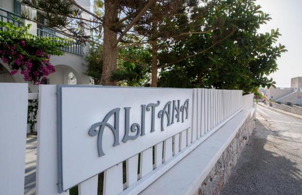 фотографии отеля Alitana Boutique Hotel (ех. Estia) изображение №27