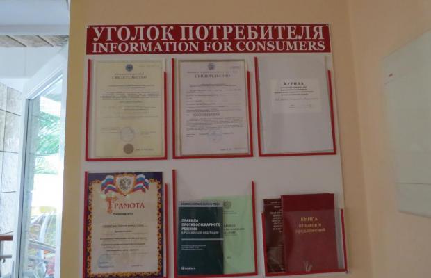 фотографии отеля Райский уголок (Rajskij ugolok) изображение №23