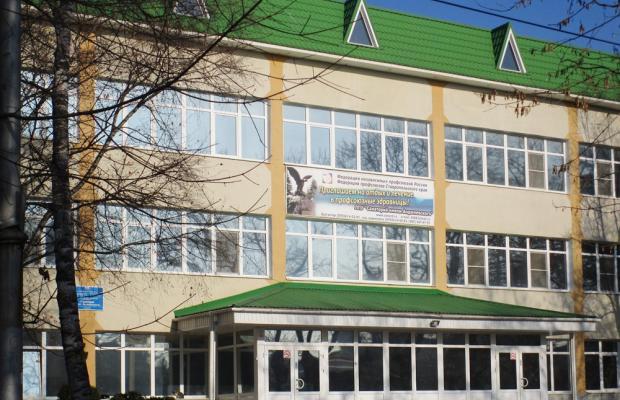 фото отеля Имени Анджиевского (Imeni Andzhievskogo) изображение №1