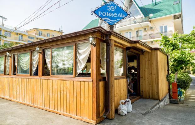 фото отеля Эв'Рошель (Evroshel) изображение №9