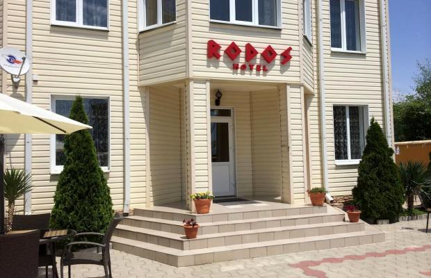 фотографии отеля Родос (Rodos) изображение №7