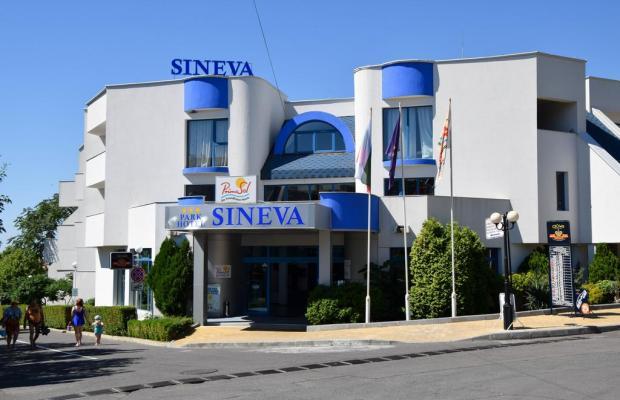фото отеля PrimaSol Sineva Park изображение №5