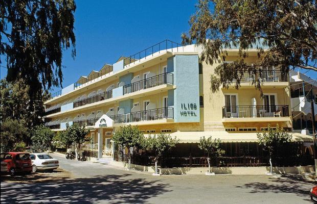 фото отеля Ilios изображение №1