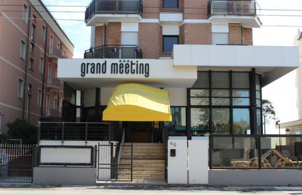 фото отеля Grand Meeting изображение №1