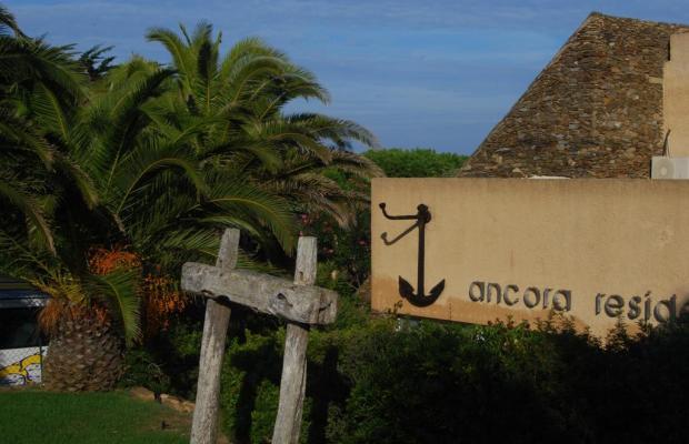 фото отеля Club Hotel Ancora изображение №5