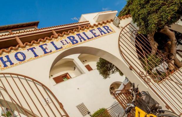 фото El Balear изображение №10
