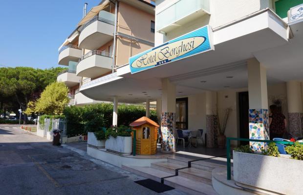 фото отеля Borghesi изображение №1