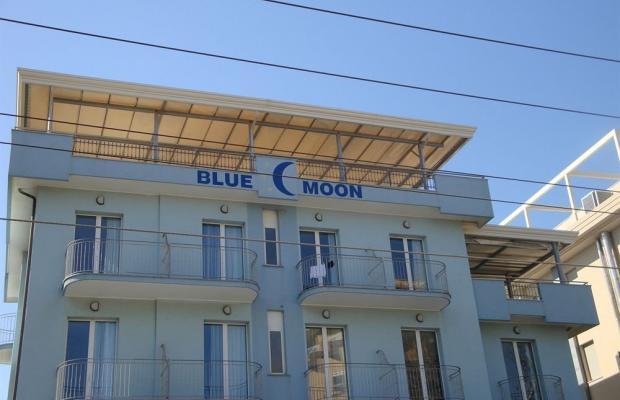 фото Blue Moon изображение №6