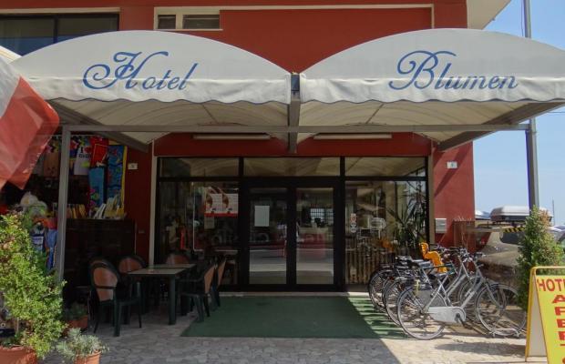 фото отеля Blumen изображение №25