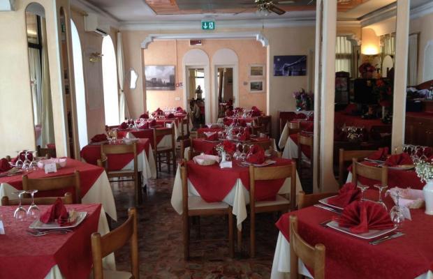 фото Cimino Hotels Britannia изображение №14