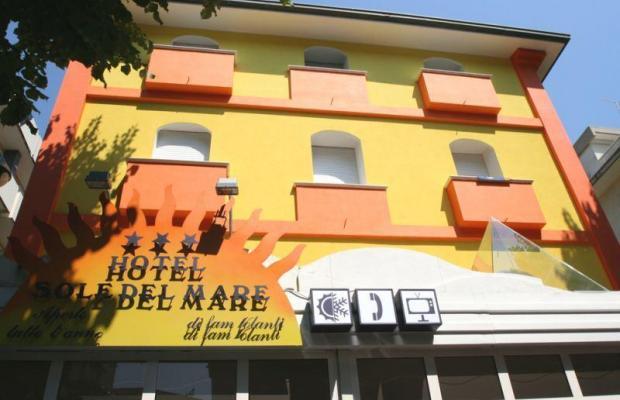 фото отеля Hotel Oasi del Mare (ex. Volanti) изображение №1