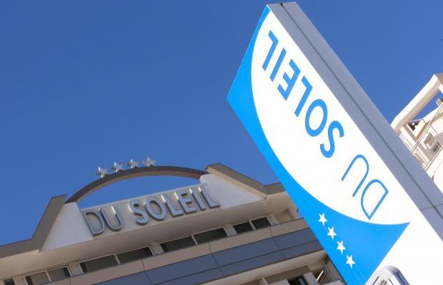 фотографии отеля Du Soleil изображение №19