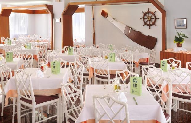 фотографии отеля Hotel GHT Aquarium & Spa изображение №35