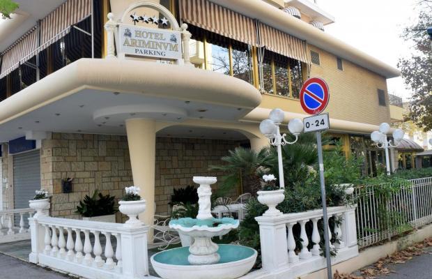 фотографии отеля Ariminum изображение №27