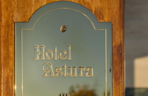 фото отеля Astura Palace изображение №9