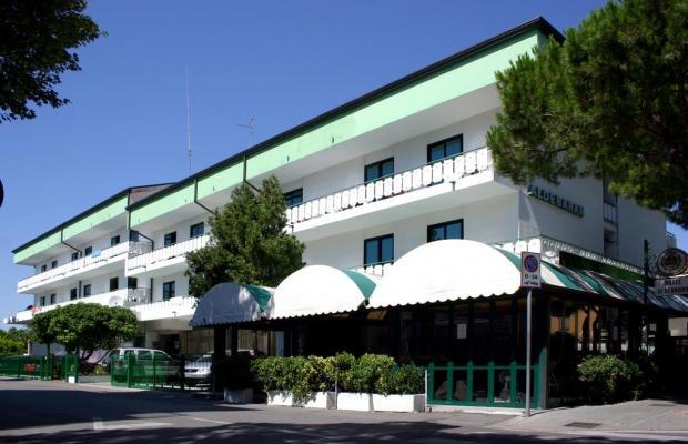 фото отеля Aldebaran изображение №1