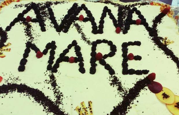 фото Avana Mare изображение №10