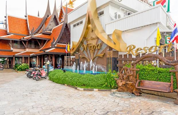 фото отеля Nipa Resort изображение №13