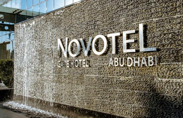 фото Novotel Abu Dhabi Gate изображение №10