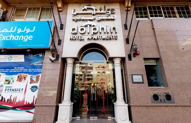 фото отеля Dolphin Hotel Apartments изображение №9