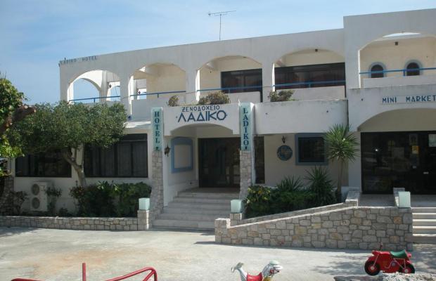 фото отеля Ladiko изображение №1