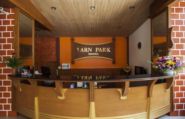 фотографии отеля Larn Park Resortel изображение №15