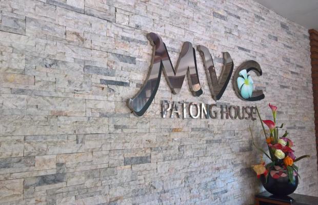 фото MVC Patong House изображение №2