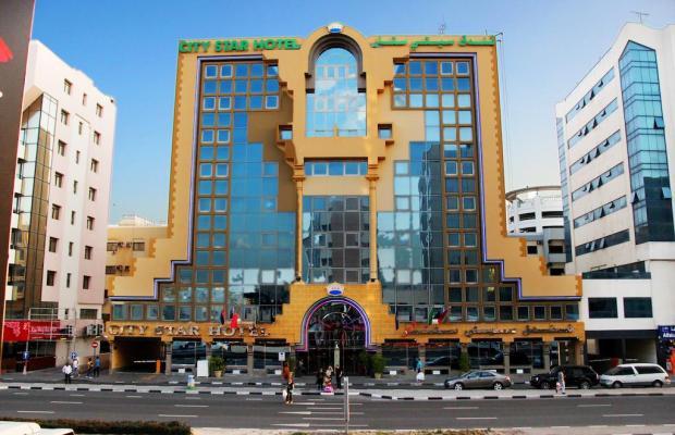 фото отеля City Star изображение №1