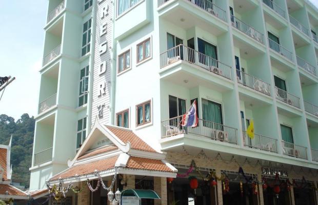 фотографии отеля SM Resort изображение №15