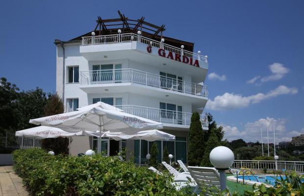 фото отеля Gardia (Гардия) изображение №1